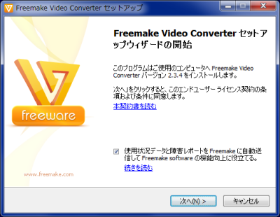 Freemake Video Converter