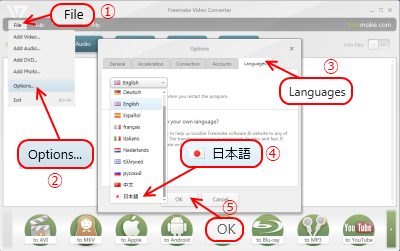 Freemake Video Converter 日本語化