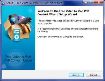 Free Video to iPod PSP Convert Wizard インストール