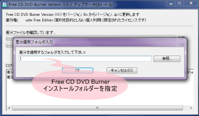 Free_CD_DVD_Burner03.png