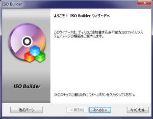 ISO Builder