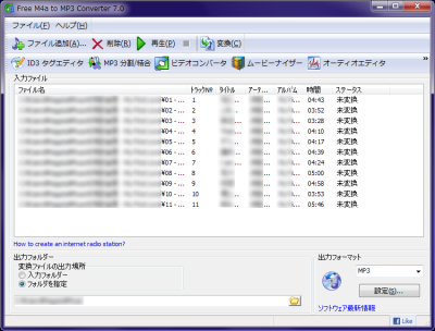 Free M4a to MP3 Converter スクリーンショット