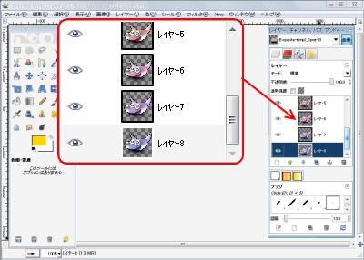 GIMP Pipe(動画)ブラシの作り方#2