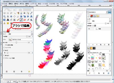 GIMP Pipe(動画)ブラシの作り方#7