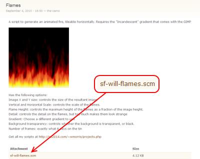 Flames スクリプト配布ページ