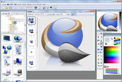 IcoFXスクリーンショット