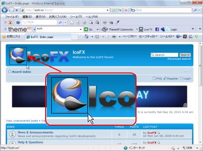 IcoFX イメージのキャプチャ実行