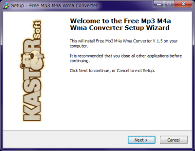 Kastor Free Mp3 M4a Wma Converter インストール
