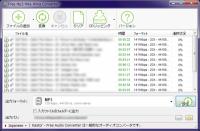 Free Mp3 M4a Wma Converter スクリーンショット