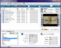 Free Video Converter スクリーンショット