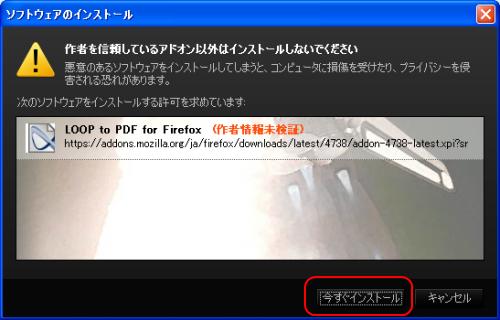 LOOP_to_PDF02.png