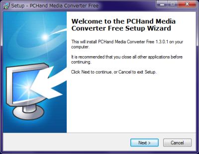 PCHand Media Converter Free インストール ウィザード