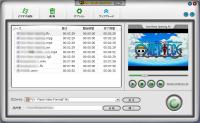 PCHand Media Converter Freeスクリーンショット
