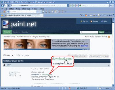 PaintNet Shape3 ダウンロードページ1/2