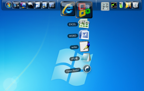 WIndows7上でのRocketDock&Stacks Docklet