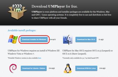UMPlayer ダウンロードページ