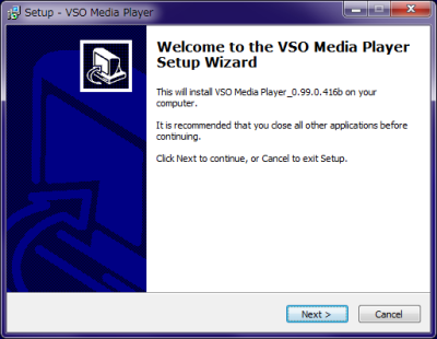 VSO Media Player インストール