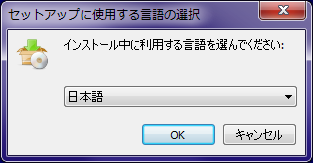 WinUtilities Free Edition ダウンロード Cnet