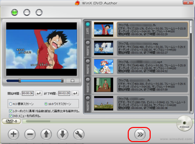 Convert Video to Vob ファイルの追加