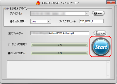 Vob To DVD Compiler DVD書込み