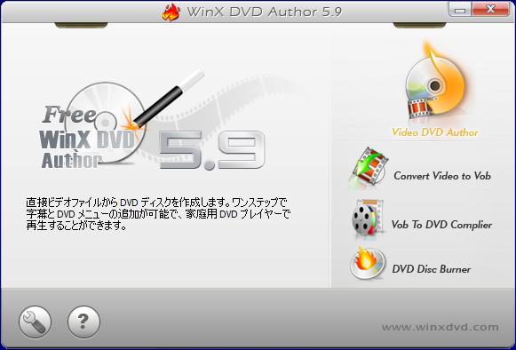 フリーソフトの活用 DVD オーサ...