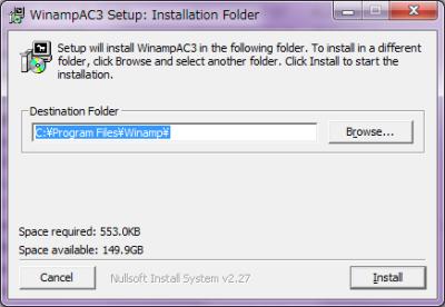 WinampAC3 - AC3/DTS decoder インストール