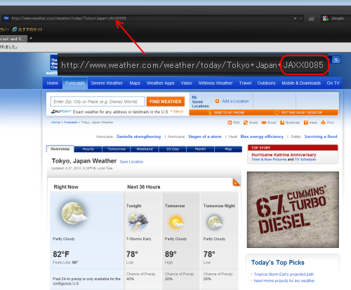 Weather.com(Japan Weather) Tokyo