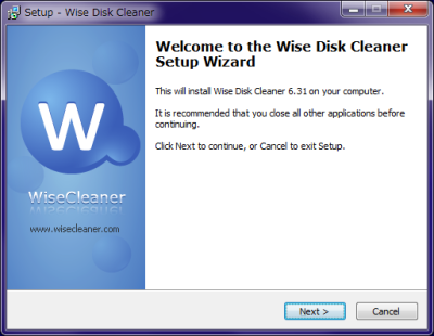 Wise Disk Cleaner セットアップウィザード