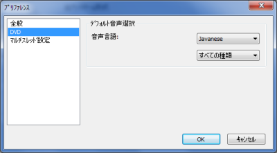XMedia Recode 設定:DVD