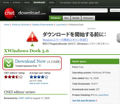 XWindows Dock 5.6 ダウンロード Cnet