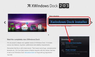 XWindows Dock 2.0.3 ダウンロード