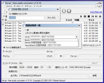 CDDB CD情報を取得