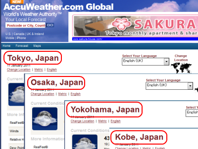 AccuWeather.com 地域コード