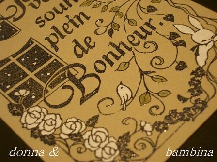 月と眠りうさぎ 018 blog