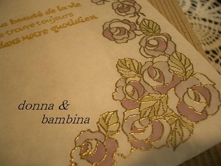 大きなバラコーナー 014 blog