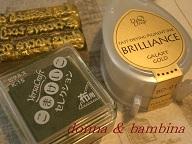 大きなバラコーナー 012 blog