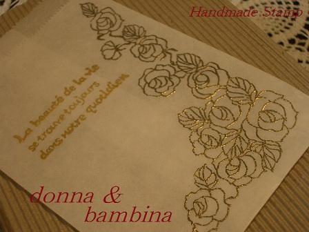 大きなバラコーナー 016 blog