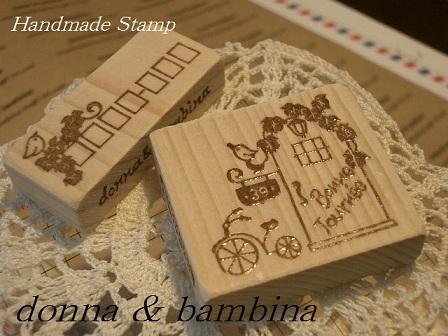 自転車のレターセット他 009 blog