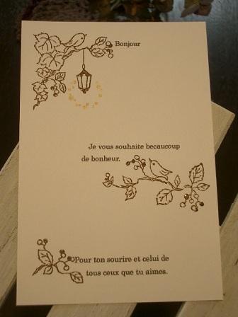 小鳥のポスカセット 009 blog