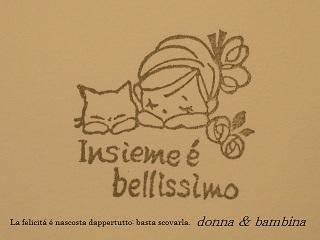 イタリア語一緒に 006 blog