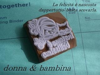 イタリア語一緒に 011 blog