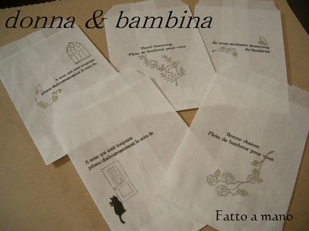紙もの 001 blog