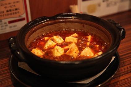 虎玄 土鍋麻婆豆腐 800円