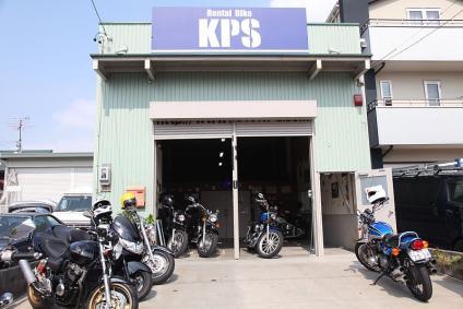 KPS春日井