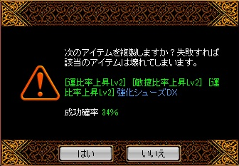 RedStone 11.11.21[01]