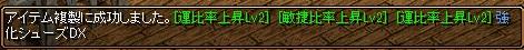 RedStone 11.11.21[02]