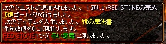 RedStone 11.11.21[00]