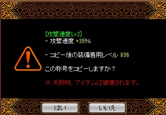 RedStone 11.12.09[00]