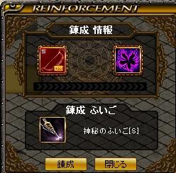 RedStone 11.12.13[05]