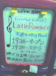 7-9-live-LR.jpg